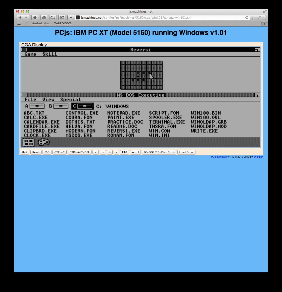 20131109_windows1.01_04