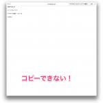 20140104_quicklook01