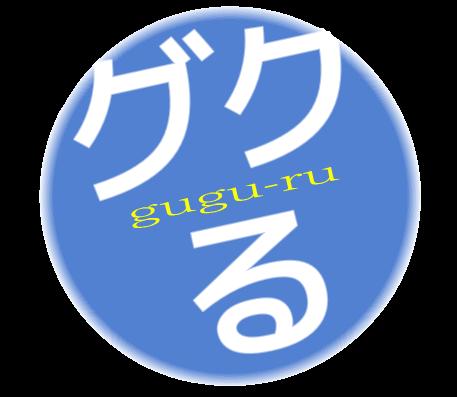 20140118_ggl08