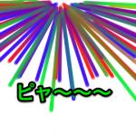 20140121_GlowNotifier01