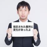 20140130_VisualPing04
