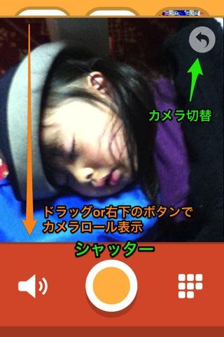 20140323 blockcam01