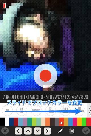 20140323 blockcam04