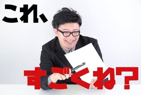 20140403_mobizen10.jpg