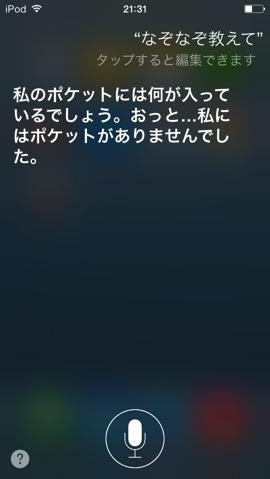 20140406 siri03