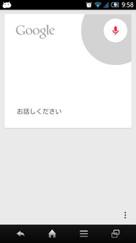 20140410 gnowsorry04