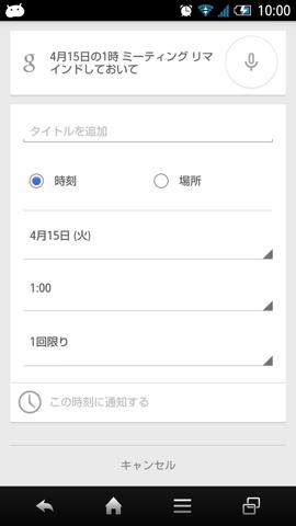 20140410 gnowsorry07