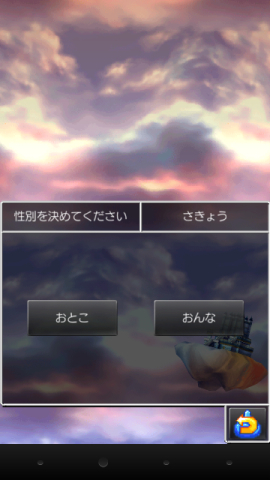 20140418 dq4 03