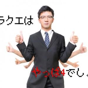 20140418_dq4_09.jpg