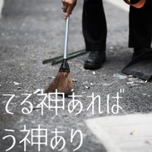 20140419_recyclebin07.jpg