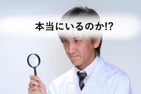 20140422_inabamonooki02.jpg