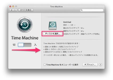 20140424 timemachine06