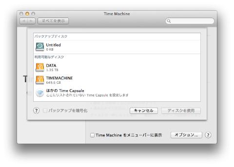 20140424 timemachine07