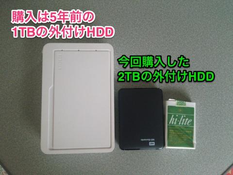 20140424 timemachine17