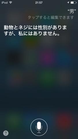 20140428 Siri09