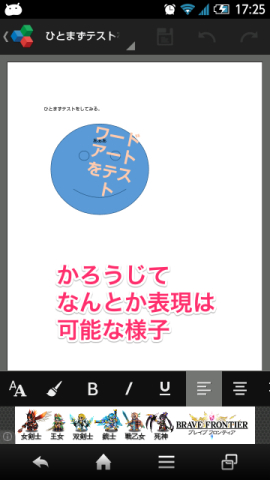 20140429 office apps08