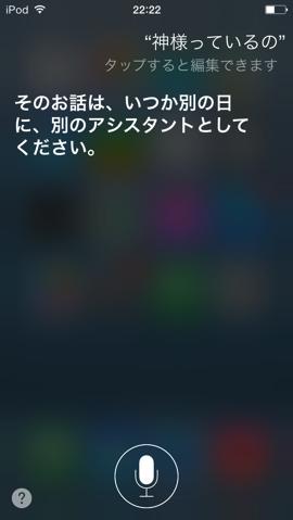 20140502 Siri03