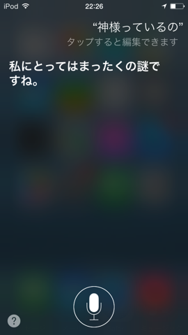 20140502 Siri07