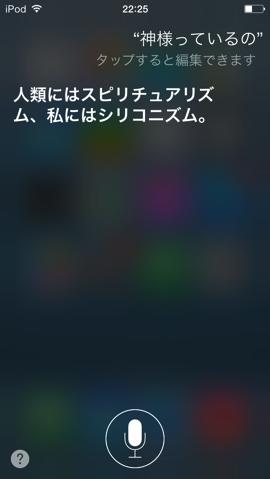 20140502 Siri08