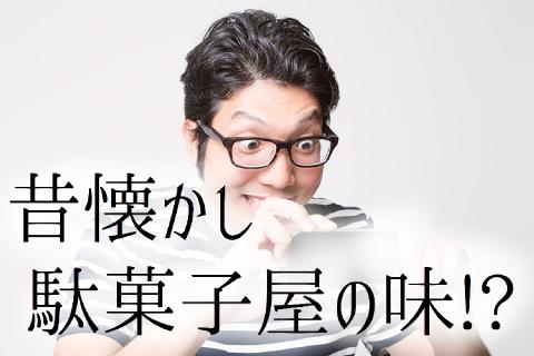 20140504_shinkansen01.jpg