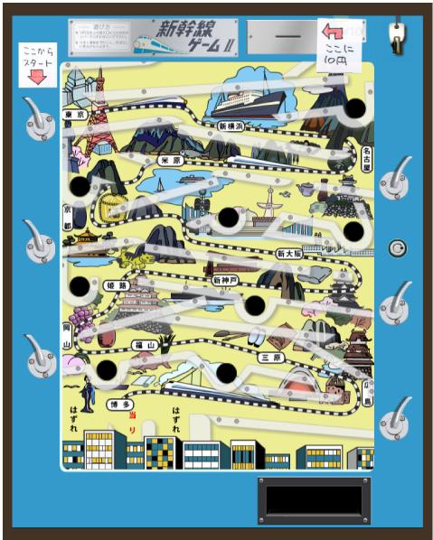 20140504 shinkansen02