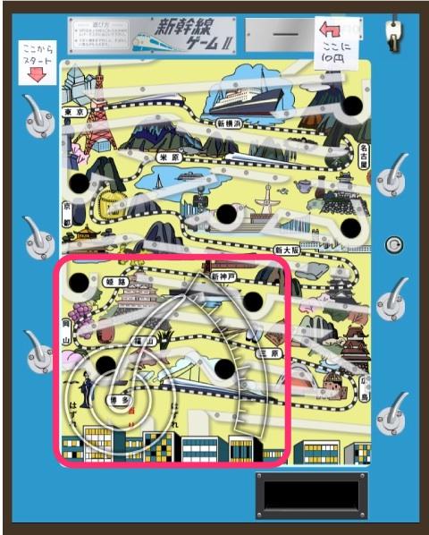 20140504 shinkansen03