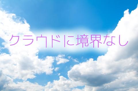 20140508_rpc01.jpg