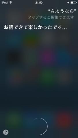 20140513 Siri02