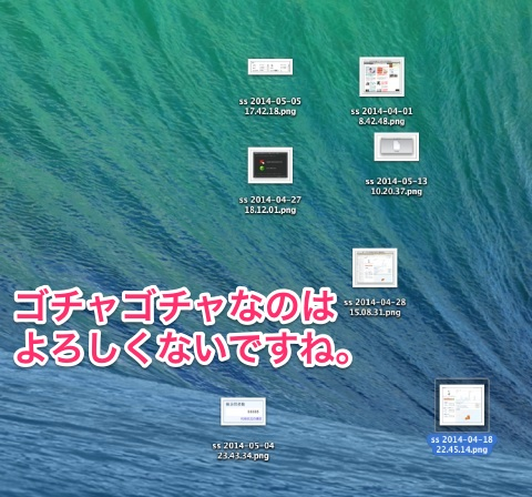 20140513 screenshot path02