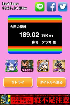 20140513 singekinosazae09