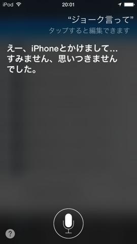 20140517 04