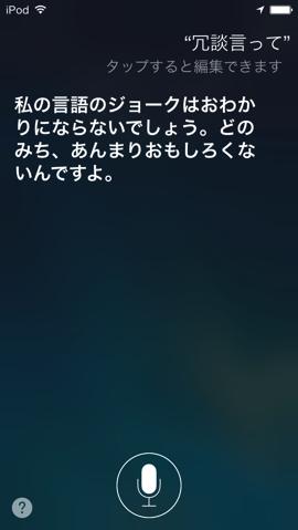 20140517 08