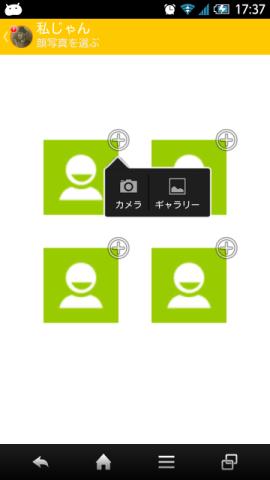 20140517 watashijan02