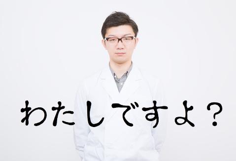 20140517_watashijan08.jpg