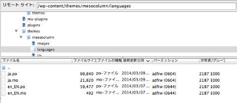 20140519 mcja02