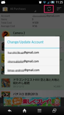 20140521 mypaidapps03