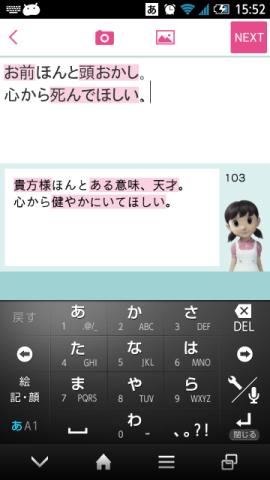 20140530 sizukatter03