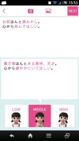20140530 sizukatter04