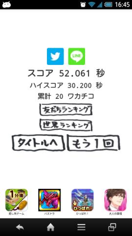 20140601 wakachiko07