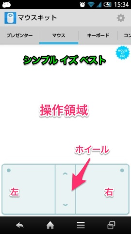 20140609 mousekit05