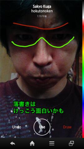 20140618 Slingshot12
