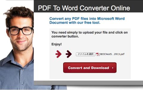 20140619 ConvertPDF2Word02