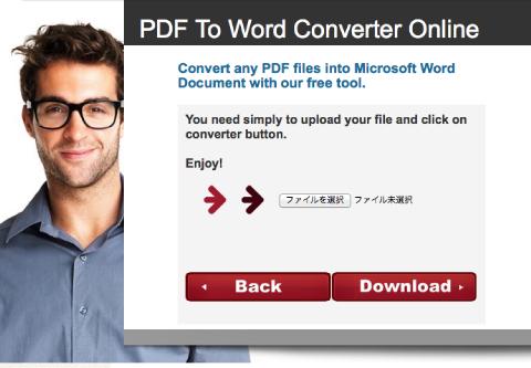 20140619 ConvertPDF2Word03