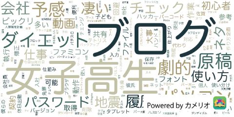 20140625 sirokumo02