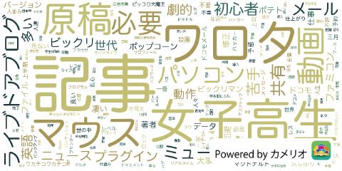 20140625 sirokumo03