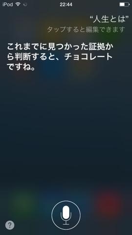 20140706 Siri05
