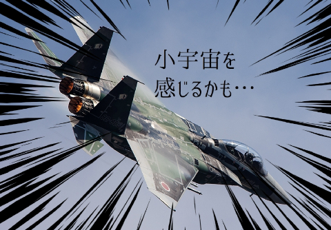20140709_gf00.jpg