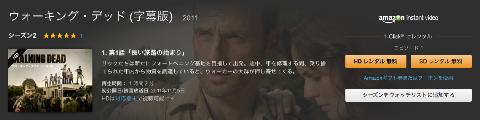 20140712 amazon video13
