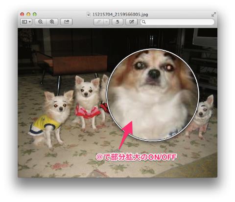 20140812 mac preview03