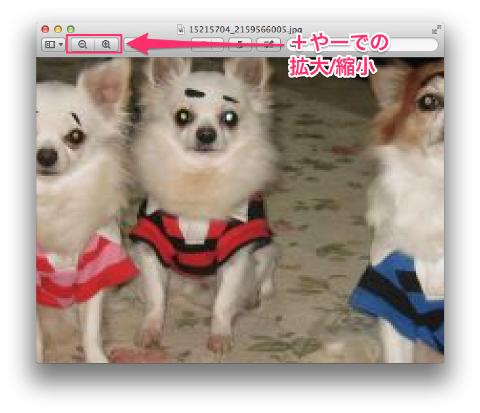 20140812 mac preview05